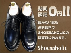 shoes_banner_01