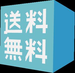 m_e_company_191-1
