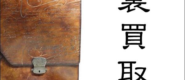 rakaitori-banner