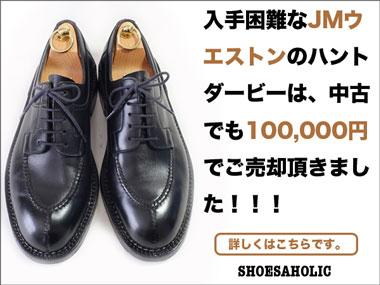JM-ハントダービー2.jpg