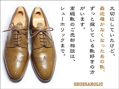 SHINSETSU2.jpg