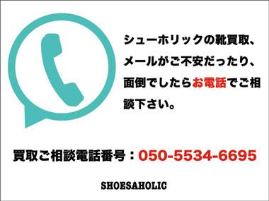 TEL2.jpg